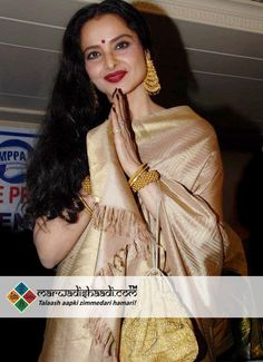 Today, #October 10, as #Rekha #celebrates her 59th #birthday, she still looks as #stunning as ever and manages to make heads turn.  We wish her even more #success ahead ... #HappyBirthday Rekhaji... !!!
