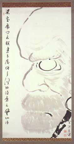 """Giant Daruma""  by Kogaku Soen"