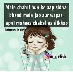 962 Best Girlish Fact Images In 2019 Jokes Quotes Attitude Quotes