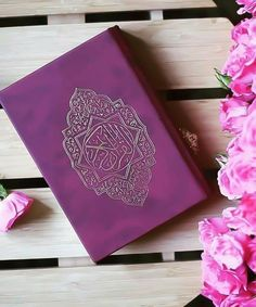 Ramadan Quran, Lockscreen Iphone Quotes, Quran Book, Quran Quotes Love, Love Backgrounds, Islamic Wallpaper, Coran, Islamic Pictures, Valentines Day Party