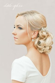 curly wedding hairstyle updo