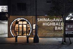 Tokyo Japan Shinagawa Highball Bar by DESIGN STUDIO CROW