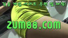 º배팅사이트†ZUM 88 。[[COM《┵배팅사이트 배팅사이트배팅사이트배팅사이트배팅사이트배팅사이트배팅사이트배팅사이트배팅사이트배팅사이트배팅사이트배팅사이트배팅사이트배팅사이트배팅사이트배팅사이트배팅사이트배팅사이트배팅사이트배팅사이트배팅사이트배팅사이트배팅사이트배팅사이트배팅사이트배팅사이트배팅사이트배팅사이트배팅사이트배팅사이트배팅사이트배팅사이트배팅사이트배팅사이트배팅사이트배팅사이트배팅사이트배팅사이트배팅사이트배팅사이트배팅사이트배팅사이트배팅사이트배팅사이트배팅사이트배팅사이트배팅사이트배팅사이트배팅사이트배팅사이트배팅사이트배팅사이트배팅사이트배팅사이트배팅사이트배팅사이트배팅사이트배팅사이트