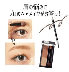 女優さんのような自然な眉毛、どうやってつくるの? Makeup Tips, Beauty Makeup, Eye Makeup, Make Beauty, Beauty Care, Beauty Advice, Beauty Hacks, Asian Makeup Looks, Eyebrow Styles