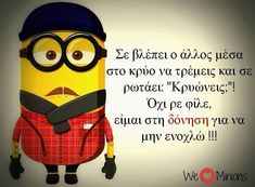"Find and save images from the ""diafora"" collection by joannaavg (joannaavg) on We Heart It, your everyday app to get lost in what you love. Minion Jokes, Minions Quotes, Very Funny Images, Funny Pictures, Funny Greek Quotes, Funny Quotes, Funny Phrases, Stupid Funny Memes, Funny Posts"