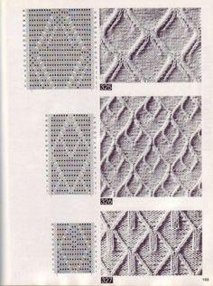 Узоры. Вязание спицами. / Вязание спицами / Вязание спицами для начинающих