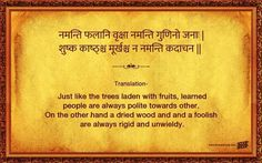 Sanskrit Shlokas That Help Understand The Deeper Meaning Of Life Sanskrit Quotes, Sanskrit Mantra, Vedic Mantras, Hindu Mantras, Sanskrit Tattoo, Bhagavad Gita, Deep Meaning, Meaning Of Life, Motivational Quotes For Life