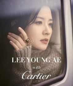 Bộ ảnh độc quyền tuyệt đẹp của Lee Young AeBộ ảnh độc quyền tuyệt đẹp của Lee…