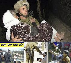 The pictures of the IDF that the world's media refuses to show you  Posted on 7/15/2014 by Eliyokim Cohen