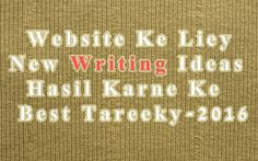 Best Content Ideas Generating Tips For 2016 In Urdu/Hindi