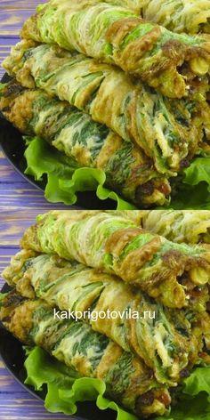 Rolls of fried Peking cabbage! Chicken Pesto Recipes, Roasted Vegetable Recipes, Ground Chicken Recipes, Roasted Vegetables, Crockpot Steak Recipes, Diet Recipes, Cooking Recipes, Healthy Recipes, Food Presentation