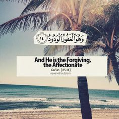 Islam وهو الغفور الودود forgiving affectionaie allah