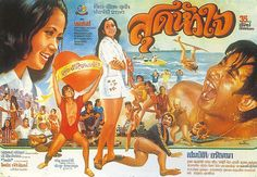 Thai movie poster by jackonflickr, via Flickr