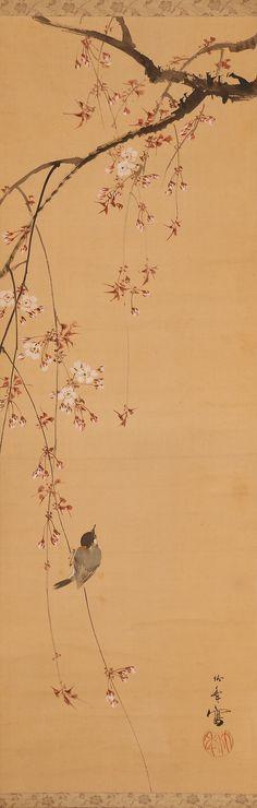 【高橋竹年】1887-1967四條派画家。動物画をよくした。野村文挙に師事。 明治20年青森県弘前市生まれ。名は済、明治~大正に活躍。大阪に住んだ。 ◆◆◆◆◆ ◆ ◆ --ご覧頂きありがとうございます-- ◆◆◆◆◆ ◆ ◆ ■一メモリ50センチの間隔です。ご自身でお確かめ下さい。 ■肉筆です。■軸箱入 ■状態 特 上 中 下 ☆ ☆ ★ ☆※シミ有 オレ・シミ・イタミ・その他を画像でよく御確認の上ご入札ください。 ■送料全国一律無料!■梱包について商品に破損等がないよう、防水の簡易包装でお届け致します