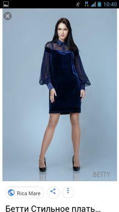 Jsport Women S Water Shoes Fall Dresses, Blue Dresses, Evening Dresses, Short Dresses, Modest Fashion, Girl Fashion, Fashion Outfits, Womens Fashion, Fashion Design