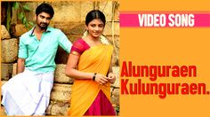 Watch the most romantic melody of the year, Alunguraen Kulunguraen from the successful Tamil movie Chandi Veeran. Cast: Atharvaa Murali, Anandhi Music: S. Audio Songs Free Download, Mp3 Music Downloads, Download Video, Romantic Songs, Most Romantic, Tamil Video Songs, Best Love Songs, Movie Songs, Tamil Movies