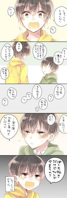 Osomatsu San Doujinshi, Anime Cat, Hetalia, Novels, Joker, Geek Stuff, Kawaii, Animation, Manga