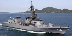 Takanami class Destroyer DD Japan Maritime Self Defense Force Pearl Harbour Attack, Self Defense, Warfare, Sailing Ships, Wwii, Military, Boat, Japanese, Navy