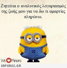 Minions, Funny Greek Quotes, Humor Quotes, Funny Photos, Picture Video, Jokes, Spirit, Lol, Comics