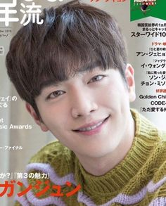 Seo Kang Jun, Dramas, Pop, Movies, Popular, Pop Music, Drama
