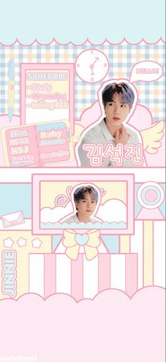 Don't remove the watermark. don't repost & claim this as yours! Follow me for more💗 TWITTER : @etehnal Soft Wallpaper, Kawaii Wallpaper, Bts Wallpaper, Kpop, Bts Edits, Cute Stickers, Seokjin, Videos, Youtube