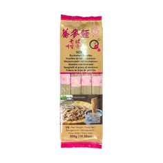Buy Chunsi Soba Buckwheat Noodles (Japanese Style) online from Asia Market. These chewy noodles are prepared by ensuring top quality and good flavour. Asian Noodles, Soba Noodles, Buckwheat Noodles, Noodles, Buckwheat