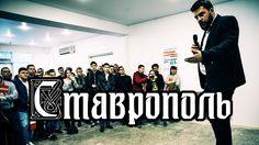 Леонид Волков на открытии штаба Навального в Ставрополе [09.04.2017] - н...