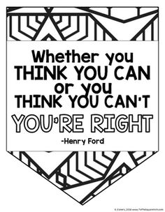 Growth Mindset Coloring Banner by To the Square Inch- Kate Bing Coners   Teachers Pay Teachers