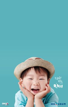 #Daehan For HanaBank