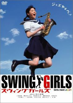 Water Boys and Swing Girls: The films of Shinobu Yaguchi Japanese Film, Japanese Drama, Girl Posters, Cinema Posters, Cinema Movies, Drama Movies, Movie Gifs, Film Movie, Jazz Band