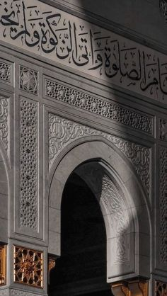 Islamic Wallpaper Iphone, Quran Wallpaper, Mecca Wallpaper, Hd Phone Wallpapers, Islamic Quotes Wallpaper, Wallpaper Space, Emoji Wallpaper, Art Et Architecture, Mosque Architecture
