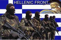 Greek Military Photos -- Greek Army Military Army, Military History, Hellenic Army, Greek Soldier, Greek Beauty, Fun World, Military Photos, Submarines, Navy Seals