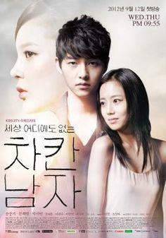 Nice Guy/The Innocent Man <3 Moon Chae Won , Song Joong Ki