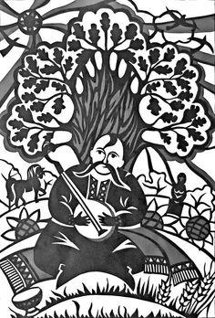Козак Мамай Ukrainian Tattoo, Ukrainian Art, Pictures To Draw, Ukraine, Paper Art, Folk Art, Rooster, Diy And Crafts, Drawings
