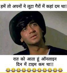 Hi friends, I am Tiktok vision. I upload tiktok latest love, comedy and couples video. Tea Quotes Funny, Funny Quotes In Hindi, Funny Attitude Quotes, Jokes In Hindi, Funny Thoughts, Jokes Quotes, Latest Funny Jokes, Very Funny Jokes, Really Funny Memes