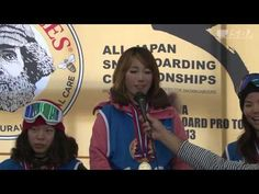 第31回JSBA全日本スノーボード選手権大会 SS競技 (大会3日目・3月12日)
