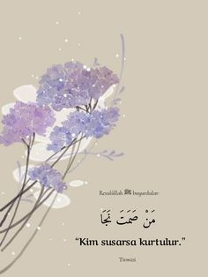 Hadith, Hadith-i Sheriff, Short Hadith-i Sheriffs Quran Wallpaper, Wallpaper Quotes, Religious Quotes, Islamic Quotes, Mysterious Words, Alhamdulillah For Everything, Quran Recitation, Iphone Wallpaper Tumblr Aesthetic, Inspirational Wallpapers