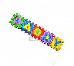 Daddy - Word Blocks