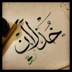 بالعربي أحلى#