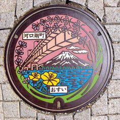 Beautiful Manhole Covers In Japan