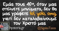Funny Quotes, Company Logo, Jokes, Lol, Funny Phrases, Husky Jokes, Funny Qoutes, Memes, Rumi Quotes