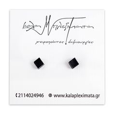 Σκουλαρίκια από ανακυκλώσιμα υλικά με κούμπωμα από ατσάλι. Earrings Handmade, Place Card Holders, Stud Earrings, Cards, Jewelry, Jewlery, Jewerly, Stud Earring, Schmuck