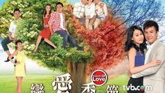 Watch the latest tvb drama Season of Love online at http://tvbdramaonline.net