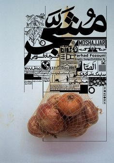 ♥ The First Chicago International Poster Biennial from Rugby Ralph Lauren - Farhad Fozouni