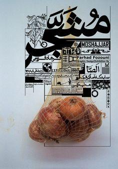 ♥ The First Chicago International Poster Biennial from Rugby Ralph Lauren - Farhad Fozouni