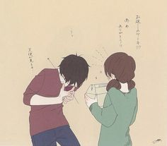 Manga Art, Manga Anime, Anime Art, Anime Couples, Cute Couples, Little Brothers, Anime Love Couple, Organising, Shoujo