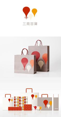 Graphic Design Branding, Stationery Design, Identity Design, Logo Design, Japan Branding, City Branding, Food Packaging Design, Print Packaging, Paper Bag Design