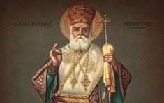 Good Shepard, Orthodox Prayers, Greek Icons, Orthodox Icons, Christian Faith, Handicraft, Animals And Pets, Christianity, Religion