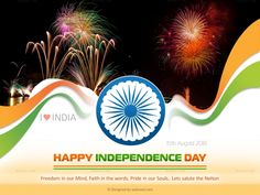 40 Beautiful Indian Independence Day Wallpapers and Greeting cards - HD 4 independence day greeting wallpaper Independence Day Wishes Images, Independence Day Greeting Cards, Independence Day Wallpaper, Indian Independence Day, Happy Independence Day, August Wallpaper, Marketing Training, Latest Images, Urdu Image