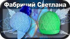 ☆Шапочка для мальчика, вязание крючком для начинающих, cap Boy, crochet.